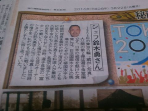 洋光台201603①