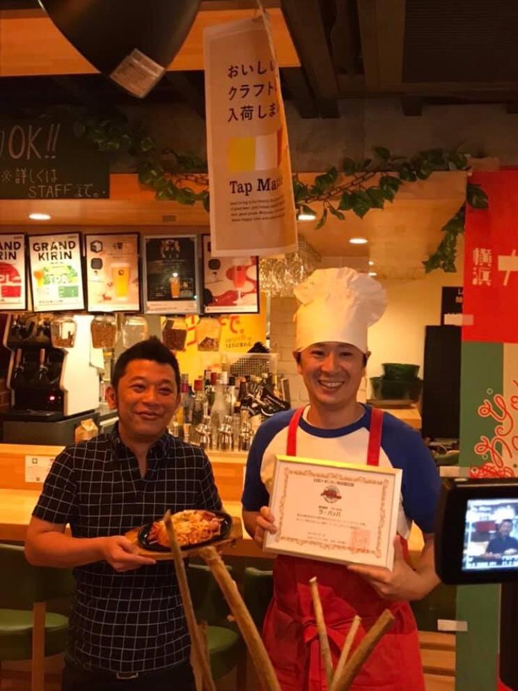 6/7 都筑区3店舗目の認定店舗「Italian Kitchen ラ・パッパ」認定式行いました!
